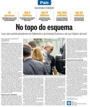 20 de Junho de 2015, O País, página 3