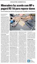 17 de Novembro de 2015, O País, página 4