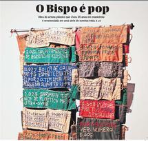 12 de Outubro de 2017, Jornais de Bairro, página 1