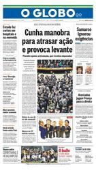 20 de Novembro de 2015, Primeira Página, página 1
