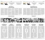 27 de Novembro de 2016, O Mundo, página 46